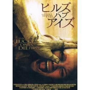 [メール便OK]【訳あり新品】【DVD】ヒルズ・ハブ・アイズ 廉価版[お取寄せ品] asakusa-mach
