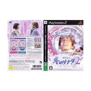中古PS2ソフト パチってちょんまげ達人15〜ぱちんこ冬のソナタ2の商品画像