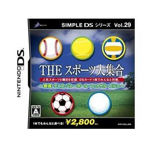 [メール便OK]【新品】【DS】SIMPLE DS 29 THE スポーツ大集合〜野球・テニス・バレーボール・フットサル・ゴルフ〜[お取寄せ品]|asakusa-mach