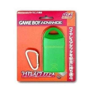 【新品】【GBAHD】ワイヤレスアダプタケース【グリーン】[在庫品]|asakusa-mach