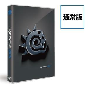 【新品】LightWave 2015 日本語版/通常版/パッケージ (Win/Mac Hybrid版)【送料無料】|asakusa-mach