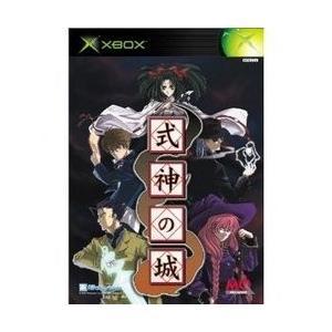 [宅配便限定]【新品】【Xbox】【限】式神の城 初回限定版|asakusa-mach