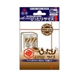 [メール便OK]【新品】【TTAC】(CAC-SL12)ミニサイズ・ソフト ぴったりサイズ|asakusa-mach