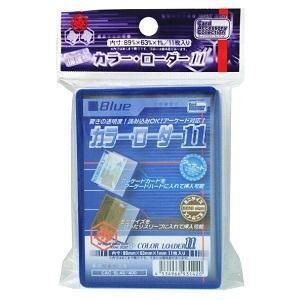 [100円便OK]【新品】【TTAC】(CAC-SL42)カラー・ローダー11 ブルー|asakusa-mach
