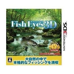 [1営業日※在庫品]【40%OFF】<【3DS】フィッシュアイズ 3D><ニンテンドー3DS><スポ...