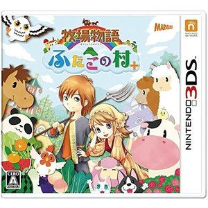 [1営業日※在庫品]【75%OFF】<【3DS】牧場物語 ふたごの村+><ニンテンドー3DS><シミ...