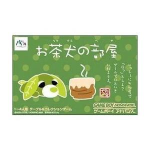 【訳あり新品】【GBA】お茶犬の部屋[お取寄せ品]|asakusa-mach