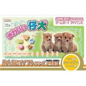 【訳あり新品】【GBA】かわいい仔犬 みんなのソフトシリーズ2980[お取寄せ品]|asakusa-mach