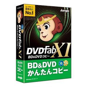 【即納可能】【新品】【PC】DVDFab XI BD&DVD コピーfor Windows【送料無料...