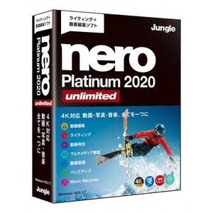 【即納可能】【新品】【PC】Nero Platinum 2020 Unlimited for Windows DVD-ROM【送料無料※沖縄除く】|asakusa-mach