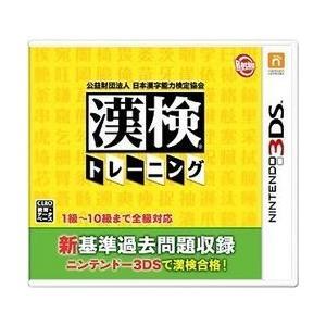 [メール便OK]【新品】【3DS】公益財団法人日本漢字能力検定協会 漢検トレーニング|asakusa-mach