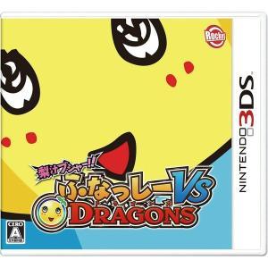 [メール便OK]【新品】【3DS】梨汁ブシャー!!ふなっしー VS DRAGONS[お取寄せ品] asakusa-mach