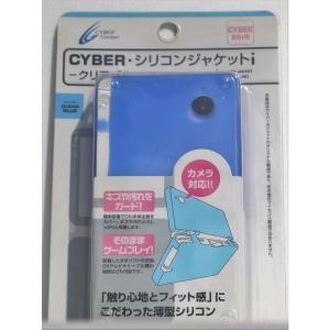 【訳あり新品】【DSHD】【CYBER】シリコンジャケットi(DSi用)クリアブルー[在庫品] asakusa-mach