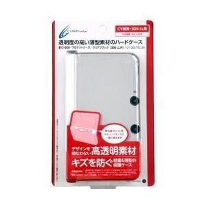 【新品】【CYBER】プロテクトケース【クリアブラック】(3DS LL用)
