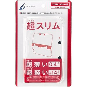 【新品】CYBER・ウルトラスリムカバー(3DS LL用)