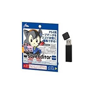 [メール便OK]【新品】【PS4HD】CYBER セーブエディター ( PS4 用) 16GB USBメモリーセット 1ユーザーライセンス|asakusa-mach