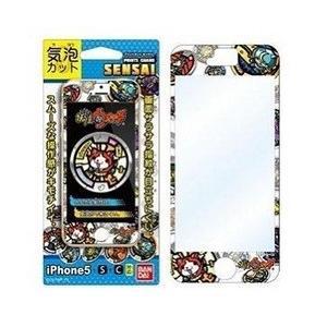 【新品】【TTOY】SENSAI iPhone5S/5C/5 気泡カット 妖怪ウォッチ03 妖怪メダル5SCK[お取寄せ品]|asakusa-mach