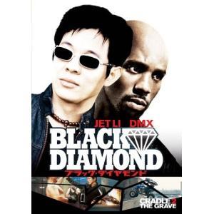 [メール便OK]【新品】【DVD】ブラック・ダイヤモンド 特別版【DVDスリムトールケース】[在庫品]