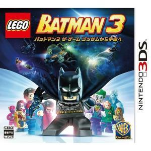 [メール便OK]【新品】【3DS】LEGO バットマン3 ザ・ゲーム ゴッサムから宇宙へ[お取寄せ品] asakusa-mach