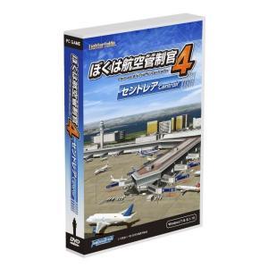 【06/28発売☆即納可能】【新品】【PC】ぼくは航空管制官4 セントレア Win DVD-ROM【送料無料】