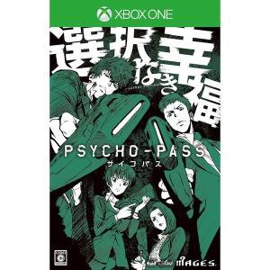 [宅配便限定]【新品】【XboxOne】【限】PSYCHO-PASS サイコパス 選択なき幸福 限定版|asakusa-mach