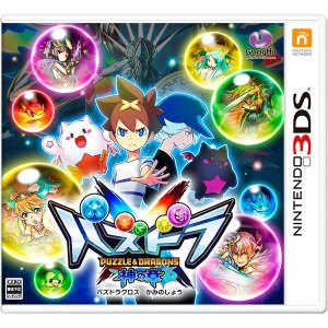[メール便OK]【新品】【3DS】パズドラクロス 神の章 asakusa-mach