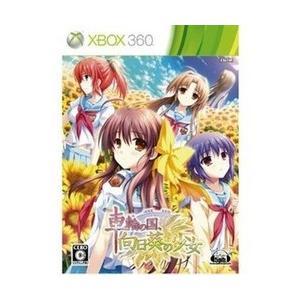 [宅配便限定]【新品】【Xbox360】【限】車輪の国、向日葵の少女 限定版|asakusa-mach