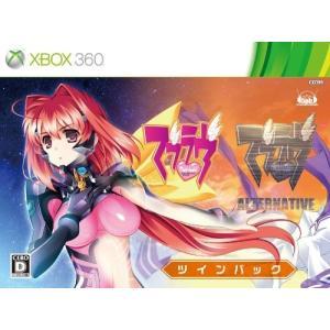 [宅配便限定]【新品】【Xbox360】マブラヴ-ツインパック-|asakusa-mach