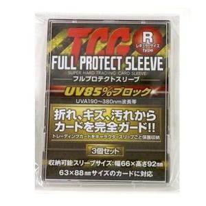 [メール便OK]【新品】【TTAC】TCG フルプロテクトスリーブ 3枚セット FPSR-3[在庫品]|asakusa-mach