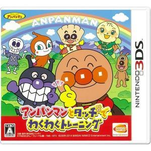 [メール便OK]【新品】【3DS】アンパンマンとタッチでわくわくトレーニング|asakusa-mach