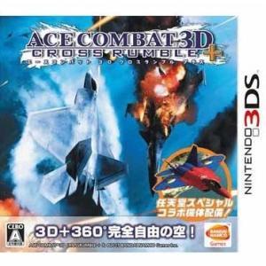 [メール便OK]【新品】【3DS】エースコンバット 3Dクロスランブル+|asakusa-mach