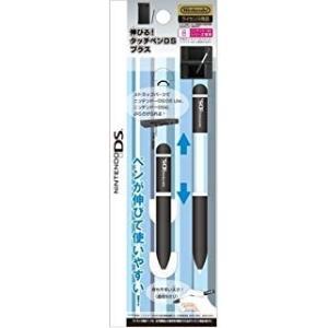 [メール便OK]【訳あり新品】【DSHD】伸びるタッチペンDS プラス ブラック[在庫品] asakusa-mach