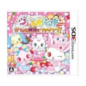 [メール便OK]【新品】【3DS】ジュエルペット カフェで魔法のクッキング![在庫品] asakusa-mach
