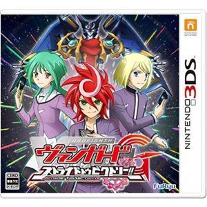 [メール便OK]【新品】【3DS】カードファイト!! ヴァンガードG ストライド トゥ ビクトリー!...