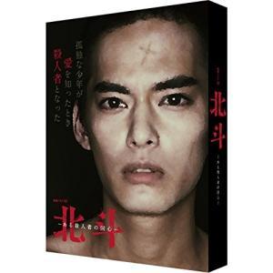 【訳あり新品】【BD】連続ドラマW 北斗-ある殺人者の回心- Blu-ray BOX[お取寄せ品] asakusa-mach