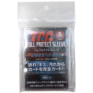 [メール便OK]【新品】【TTAC】TCGフルプロテクトスリーブ Sサイズタイプ 3個組FPSS-3[在庫品]|asakusa-mach