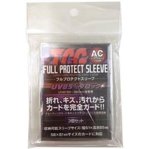[メール便OK]【新品】【TTAC】FPSA-3 TCGフルプロテクトスリーブ ACサイズタイプ 3個組[在庫品]|asakusa-mach