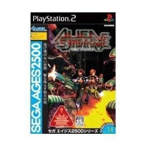 [メール便OK]【新品】【PS2】エイリアンシンドローム【SEGA AGES2500シリーズVol.14】 asakusa-mach