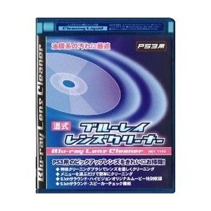 [メール便OK]【訳あり新品】【PS3HD】PS3用 ブルーレイ レンズクリーナー【湿式】[お取寄せ品]|asakusa-mach