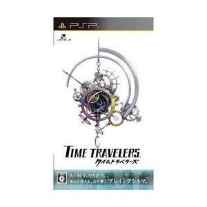[100円便OK]【新品】【PSP】タイムトラベラーズ|asakusa-mach