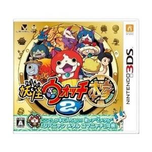[メール便OK]【新品】【3DS】妖怪ウォッチ2本家[在庫品]|asakusa-mach