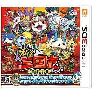 [メール便OK]【新品】【3DS】妖怪三国志|asakusa-mach
