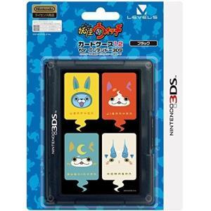 [宅配便限定]【新品】妖怪ウォッチ カードケース12 for ニンテンドー3DS ブラック|asakusa-mach