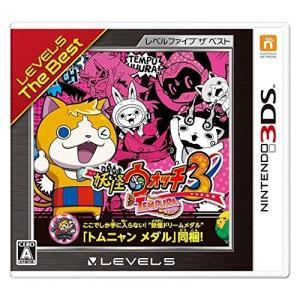 [メール便OK]【新品】【3DS】【BEST】妖怪ウォッチ3 テンプラ レベルファイブザベスト|asakusa-mach