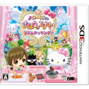 [メール便OK]【新品】【3DS】ハローキティとまほうのエプロン 〜リズムクッキング♪〜[在庫品] asakusa-mach