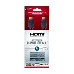 [宅配便限定]【新品】【PS3HD】PS3用HDMI Ver1.4ケーブル 2m|asakusa-mach