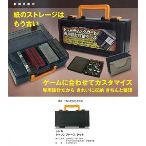 【新品】【TTAC】トレカ キャリングケース ライト[在庫品]|asakusa-mach