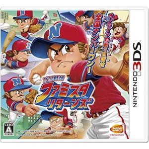 [メール便OK]【新品】【3DS】プロ野球 ファミスタ リターンズ|asakusa-mach