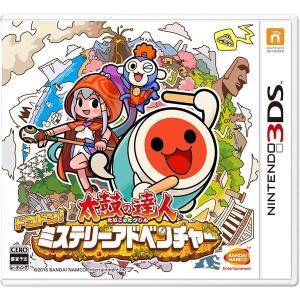 [メール便OK]【新品】【3DS】太鼓の達人 ドコドン! ミステリーアドベンチャー[在庫品]