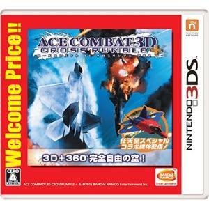 [メール便OK]【新品】【3DS】【BEST】エースコンバット 3D クロスランブル+ Welcome Price!![お取寄せ品]|asakusa-mach
